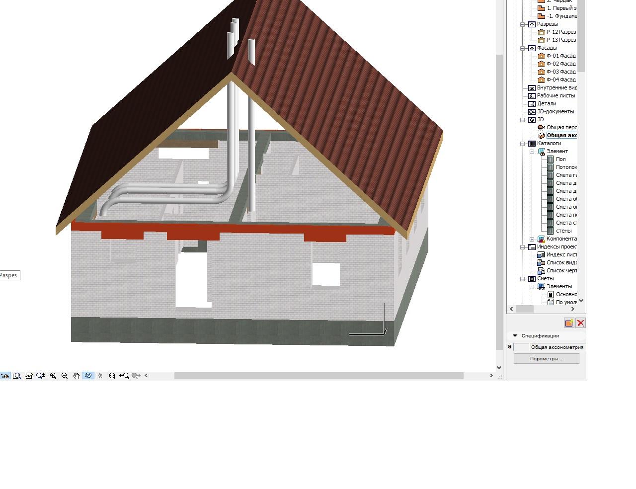 схема вентиляции 9 этажном доме