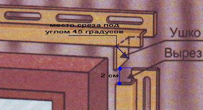 Замена окна в частном доме с сайдингом