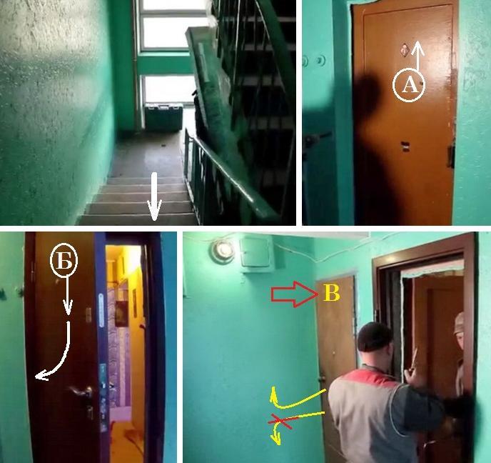 средняя стоимость установки металлической входной двери
