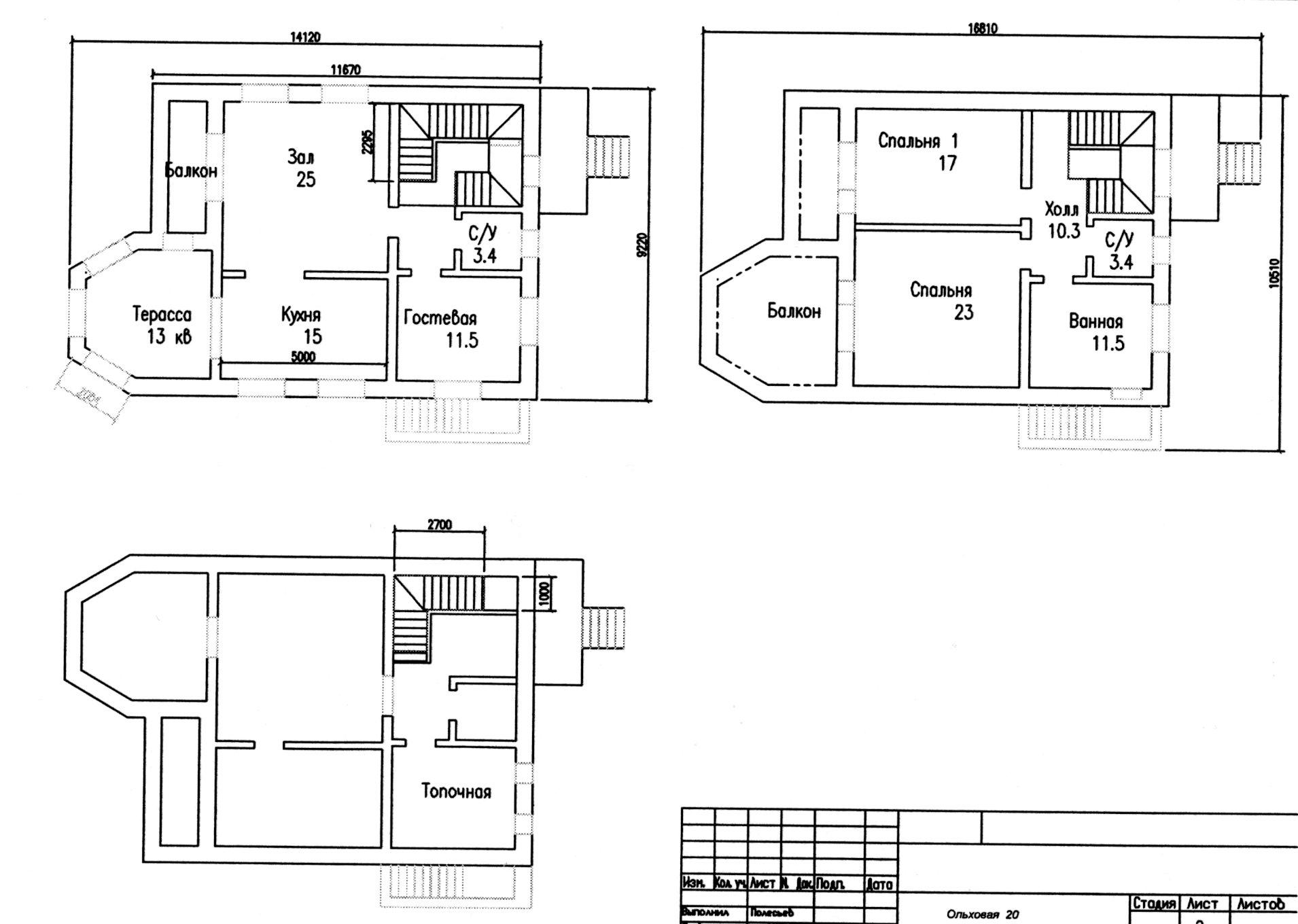 Оценка проекта дома из пеноблоков с цокольным этажом, Московская